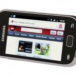 مواصفات هاتف سامسونج جالكسي ميني 2-Samsung GALAXY mini 2
