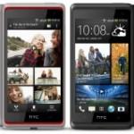 مواصفات واسعار هاتف اتش تي سي ديزاير HTC Desire 300