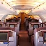 طائرة بوينغ 747 من الداخل