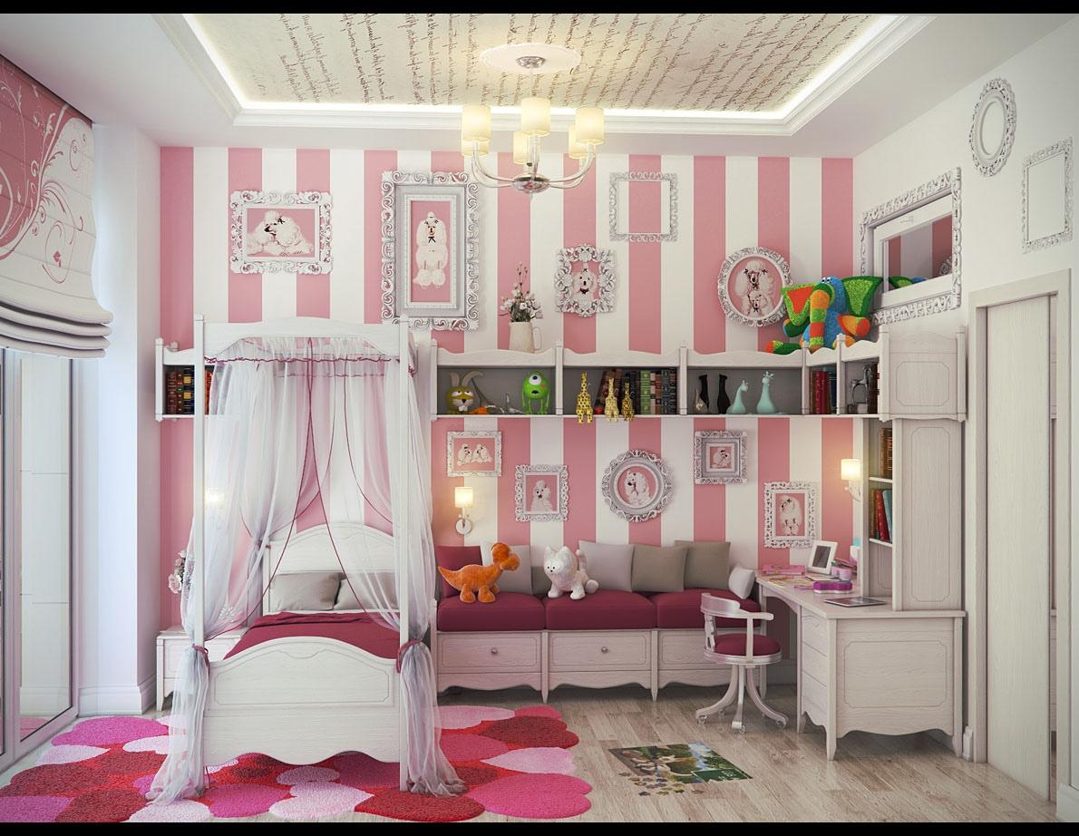 غرف نوم بنات مخططة | المرسال