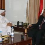 شركة الديار القطرية - اليمن