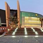 مبنى تكنولوجيا المعلومات، U.A.E.U. مقام الحرم الجامعي