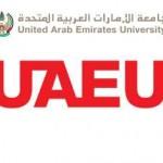لوجو جامعة الإمارات العربية المتحدة