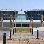 مبنى الهلال والإدارة المركزية ، جامعة الإمارات العربية المتحدة مقام الحرم الجامعي