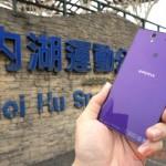روعة جهاز سوني اكسبيريا اس بي NFC LTE