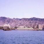 عدن في عام 1960  - 59914