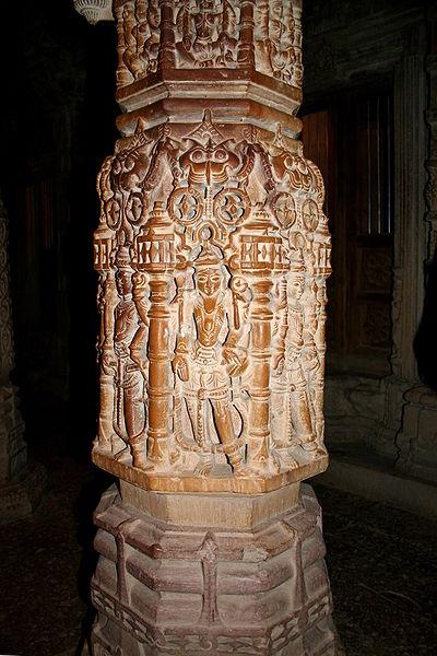 معبد جاين   المرسال
