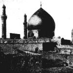 مسجد الامامين علي الهادي والحسن ابيض واسود - 54137