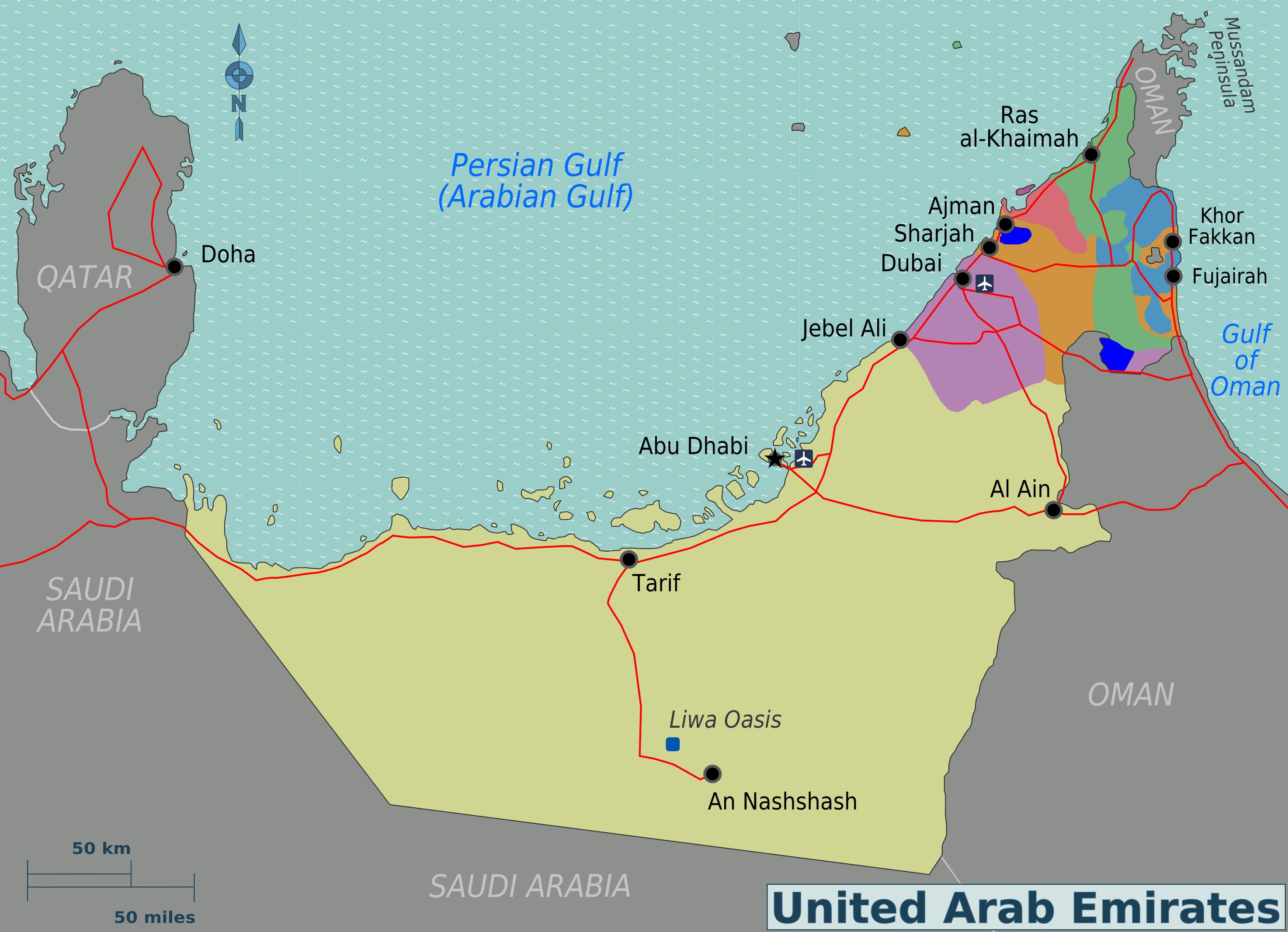 Arab (AL) United States  city photos gallery : خريطة الامارات العربية المتحدة ...