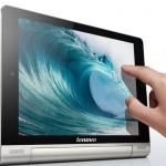 مواصفات واسعار تابلت لينوفو يوجا Lenovo Yoga Tablet 8