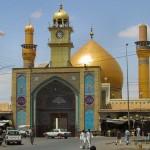 القبة الذهبية للمسجد - 54138