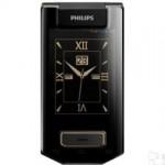 مواصفات و اسعار جوال فيليبس Philips W8568