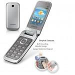 مواصفات و اسعار جوال سامسونج Samsung C3592