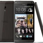 مواصفات واسعار جوال اتش تي سي ديزاير HTC Desire 700 بشريحتين