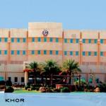 Al Khor Hospital