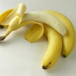 الفيتامينات الموجودة في الموز