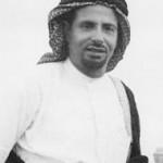 محمد بن لادن . . . رجل اعمال سعودي