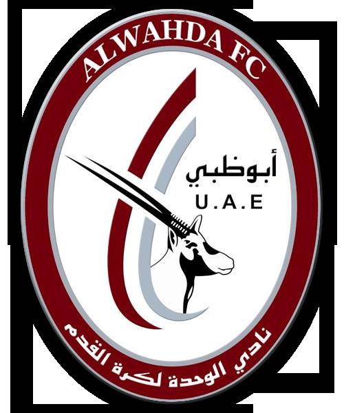 صورة شعار نادي الوحدة الاماراتي المرسال