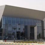 بنك الرياض ... من اكبر بنوك المملكة العربية السعودية