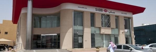 البنك السعودي البريطاني ... ساب   المرسال