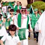 احدى مدارس الملك فيصل - 88151