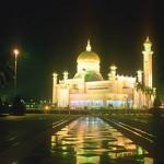 ��� ����� ��� ������� ? ����� ������ � ����� ������ BWN-Brunei-Bandar-Se