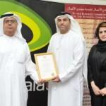 صورة بدرية التميمي، المدير التنفيذي لسوق دبي التأهيلية - 84018