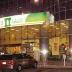 فرع للبنك الأهلي التجاري في شارع حائل في جدة