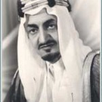 الامير فيصل بن عبد العزيز آل سعود  - 88158