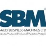 الشركة السعودية للحاسبات الالكترونية المحدودة