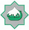 دار المال الإسلامي