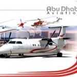 شركة طيران ابوظبي .. اكبر مشغل لطائرات الهليكوبتر التجارية