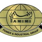 شعار مجموعة التميمي  - 84021