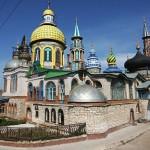 معبد جميع الأديان . . . معبد الثقافة و الحقيقة