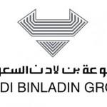 شعار مجموعة على بن لادن السعودية