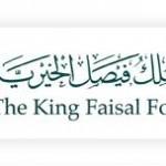 لوجو مؤسسة الملك فيصل الخيرية - 88153
