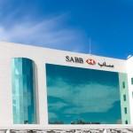 البنك السعودي البريطاني في السعودية