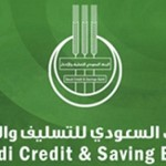 ��� ������� �������� saudi_credit_saving_