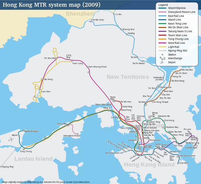 خريطة هونغ كونغ التفصيلية
