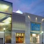 المتحف العربي الأمريكي القومي AANM
