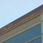 شركة ابوظبي الوطنية للطاقة ... احد الشركات الرائدة في أبوظبي