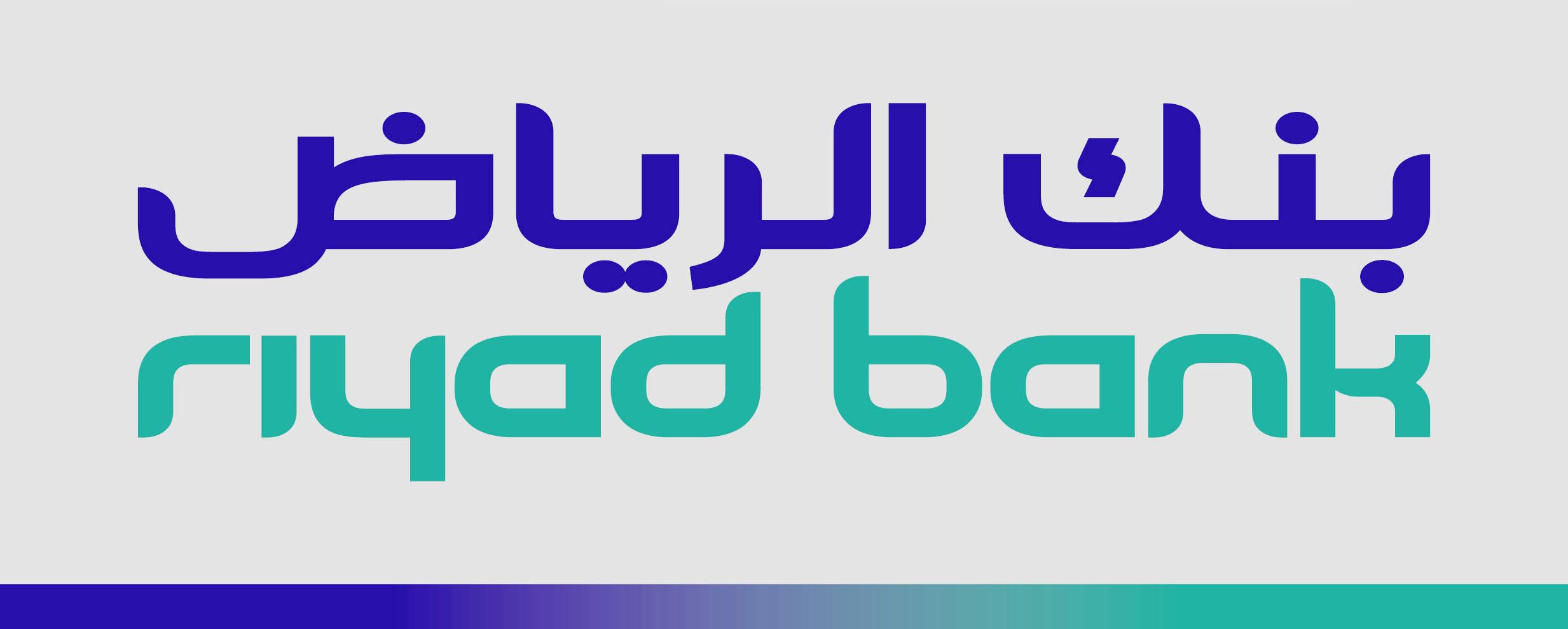 نتيجة بحث الصور عن بنك الرياض