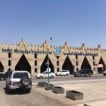 المؤسسة العامة للخطوط الحديدية السعودية