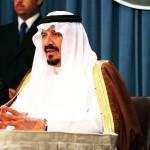 صورة سلطان بن عبد العزيز آل سعود - 93215