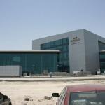 المكتب الرئيسي لطيران الاتحاد - الامارات