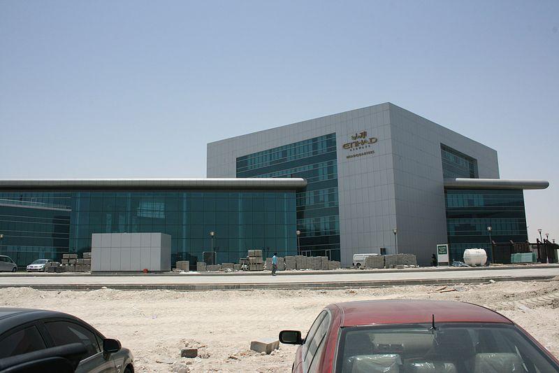 طيران الاتحاد . . . ثاني اكبر شركة طيران في الإمارات - المرسال