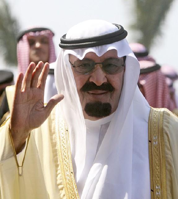 King Abdullah University Of Science