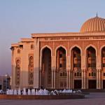 الجامعة الأمريكية في الشارقة . . . احدى جامعات الامارات
