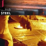 قطر ستيل . . . اول مصنع متكامل للصلب في الخليج العربي