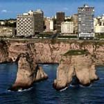 حي الروشة السكني والتجاري في لبنان